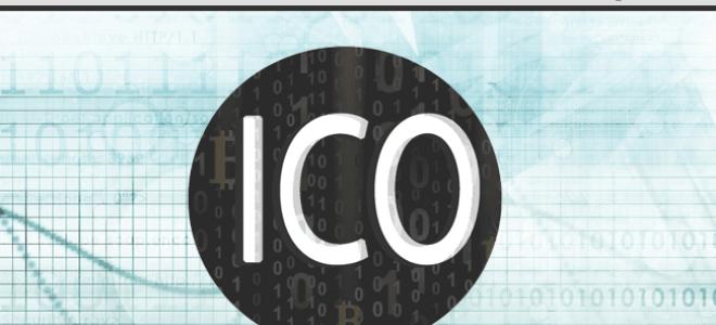 Что такое ICO, рейтинги, обзоры и календари Initial Coin Offering